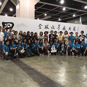 圖片集_會員展覽2017_logo