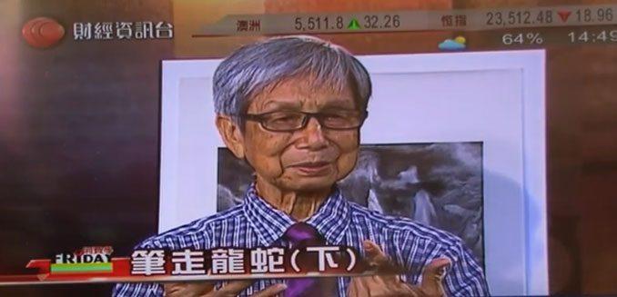 mr_chung